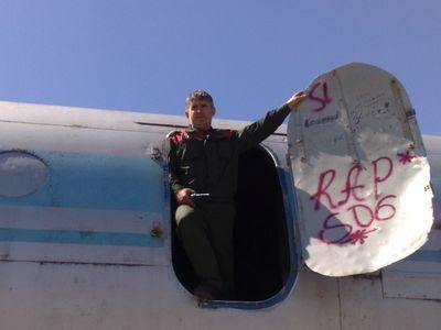 Самолет с Гаврилова убирают
