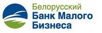 26 января 2010 года в Бресте состоялось торжественное открытие Белорусского Банка Малого Бизнеса