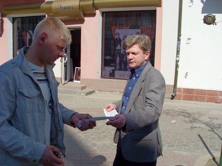 25 апреля активисты организации Белорусской социал-демократической партии провели акцию