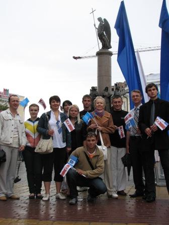 Активисты областной организации БСДП (Грамада) приняли участие в торжествах посвященных юбилею города (фото)