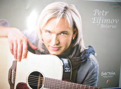 9 декабря в 18.30 в Брестском ОКЦ (ул. Коммунистическая, 3) будет проходить сольный концерт Петра Елфимова