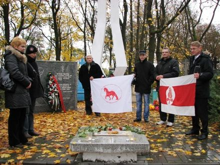 В Бресте почтили память жертв политических репрессий
