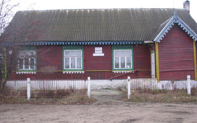 Клуб в Гершонах на Свято-Афанасьевской улице. Культура 19-го века? (фото)