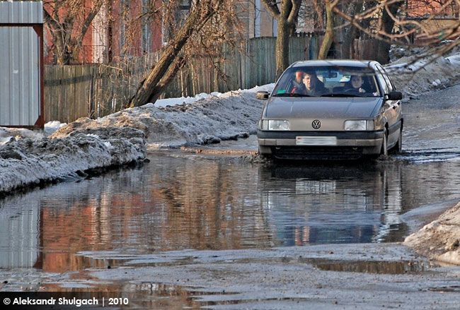 """Киевка"": Почти весна (фото)"