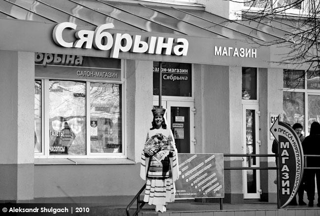 Пешком по улице Карла Маркса