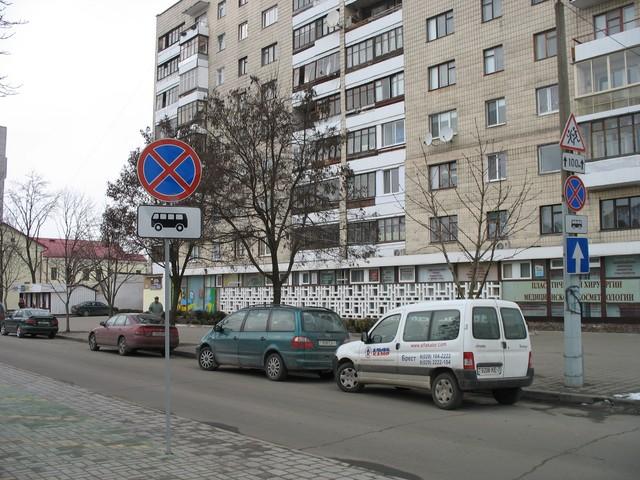Перекресток ул. К.Маркса - пр. Машерова (фото)