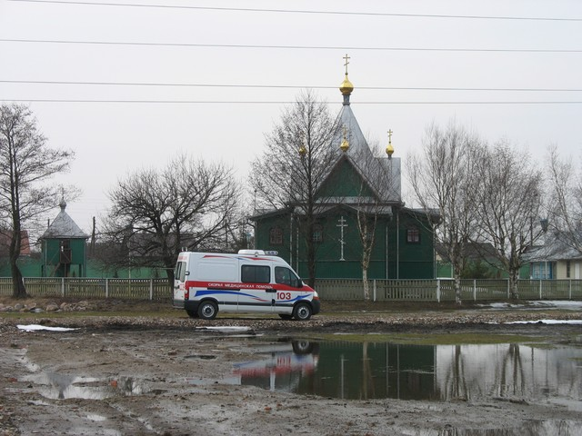 Мужской монастырь - Аркадия