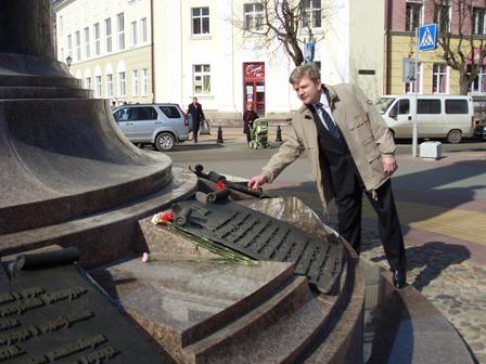 Активисты БСДП отметили День Воли в Бресте