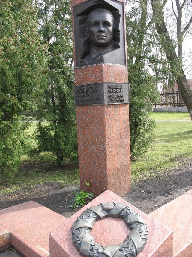 Героям-пограничникам, павшим в боях за родину посвящается... (фото мемориального комплекса Ленина-Машерова)