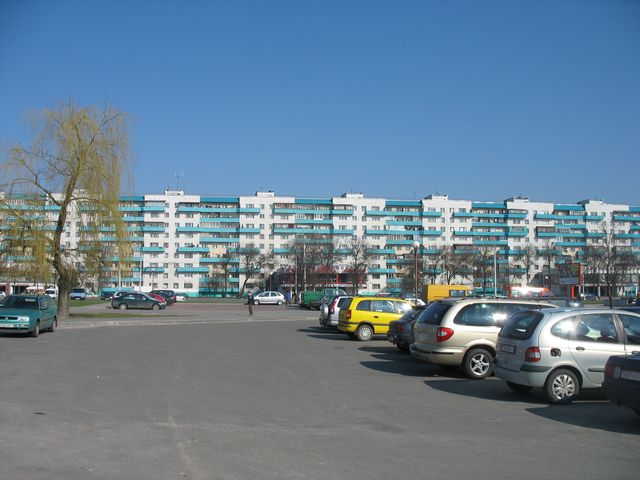 Восток, вид от Дворца Культуры (фото)
