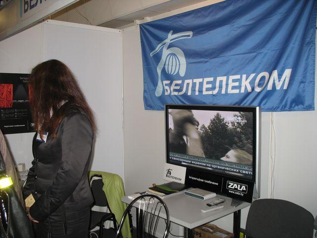 Содружество-2010 - продолжение фото-обзора