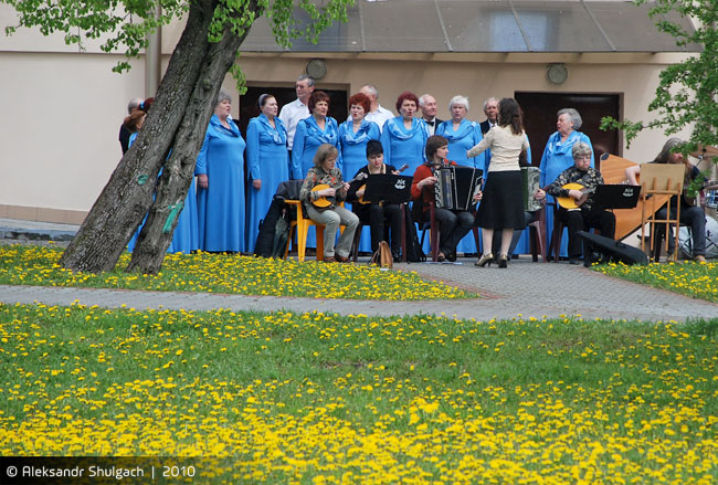 Праздник 1 Мая в парке (фото)