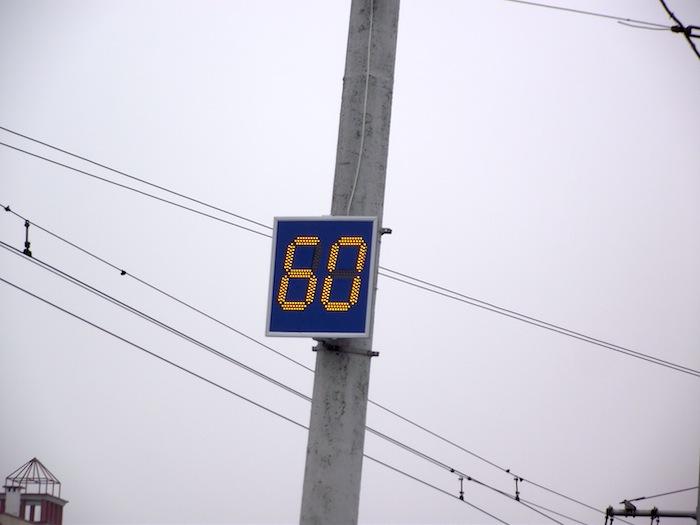 Для водителей устанавливают информационные табло рекомендованной скорости