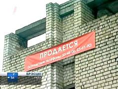 В Брестской области в прошлом году с аукционов было продано более 200 объектов госсобственности