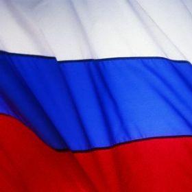 Торжественный прием по случаю Дня России прошел 10 июня в Генеральном консульстве Российской Федерации в Бресте