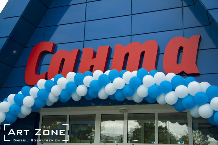 Санта открыла новый магазин на Дубровке