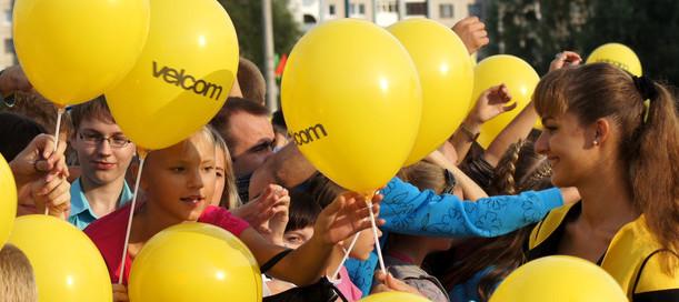 Развлекательная программа от «Vеlсоm» прошла в Бресте на день города