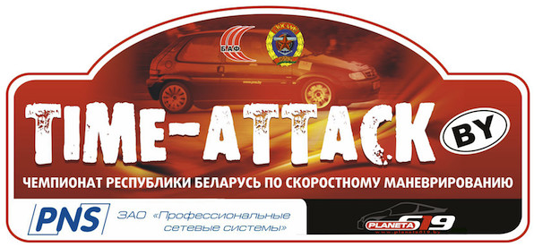 Третий этап Чемпионата Беларуси по скоростному маневрированию состоится в Бресте 27 августа
