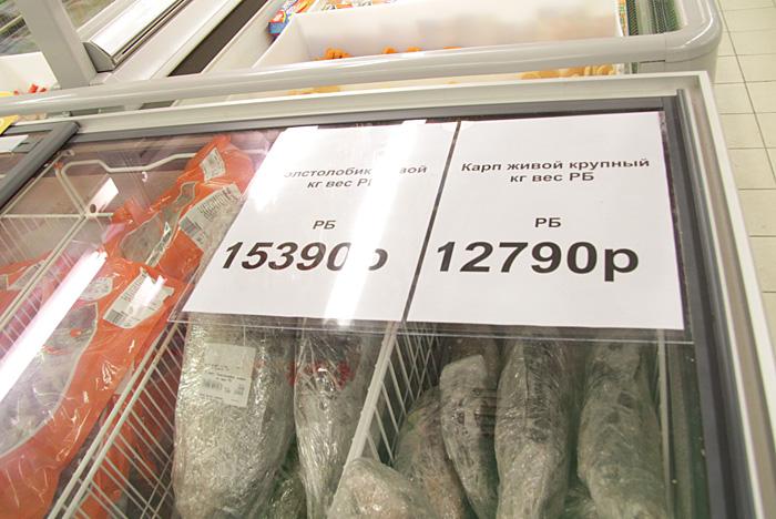 Торговые странности и пробка на Московской - о разном