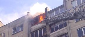 Пожар на Партизанском проспекте
