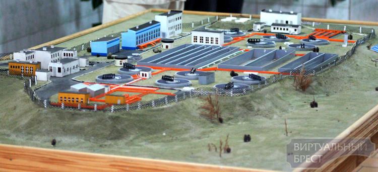 Очистные сооружения в Бресте будут комплексно реконструированы