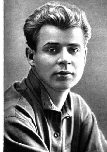 Сергей Есенин [Архив]