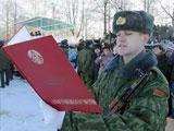 17 декабря в Брестской крепости примут присягу новобранцы