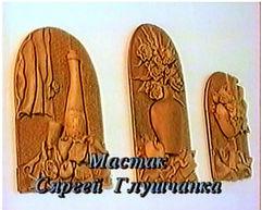Брестский скульптор Сергей Глущенко представляет свои работы