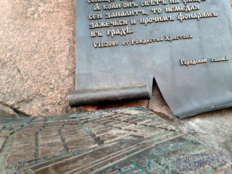 """Памятник """"Фонарщику"""" на ул. Советской восстановили"""