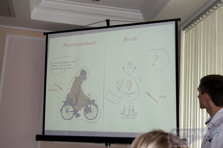 Проект Брест велосипедный официально представили на пресс-конференции