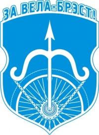 """В Тересполь на велосипедах попробуют проехать активисты """"За Вело-Брест!"""""""
