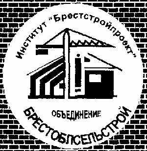 Организация УП Брестстройпроект выполнит изыскательские работы