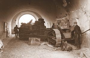 Неизвестные страницы обороны Брестской крепости в сентябре 1939 года