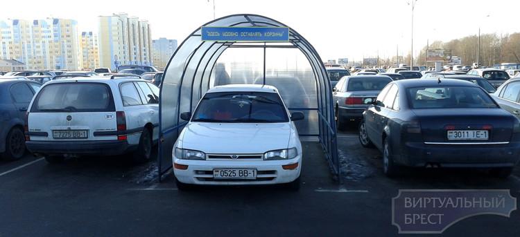 Транспортно-парковочный маразм у гиперов в Бресте