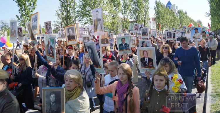 Бессмертный полк: место сбора - пл. Ленина, 9 мая 2015 года