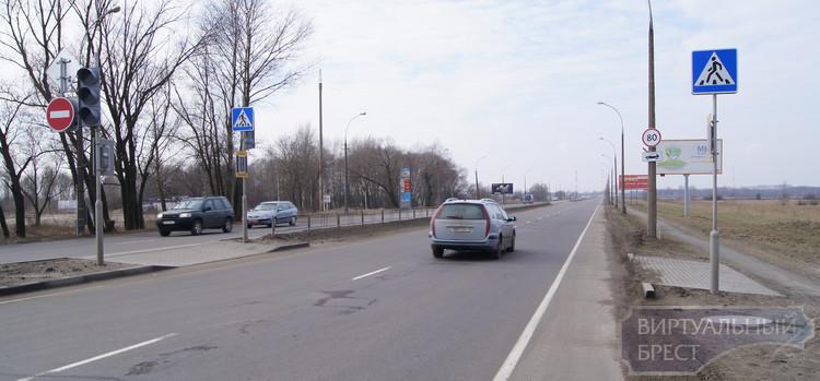 """На Варшавке сняли знаки """"80"""", включают светофор"""