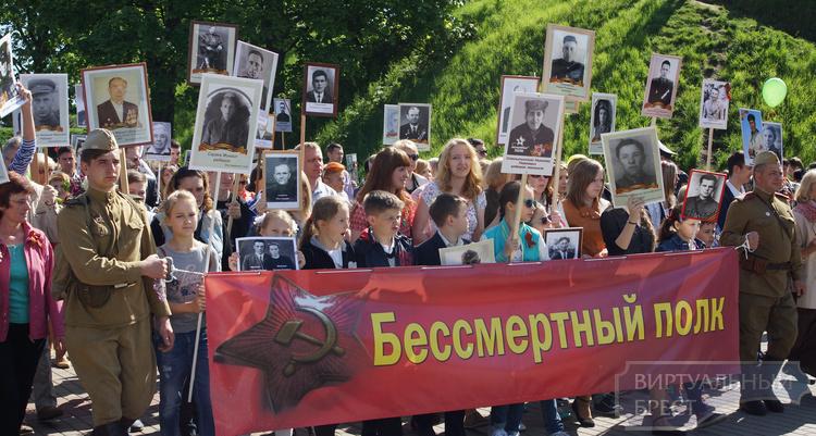 """Акция """"Бессмертный полк"""" в Бресте собрала под свои знамена около 1,5 тыс. участников"""