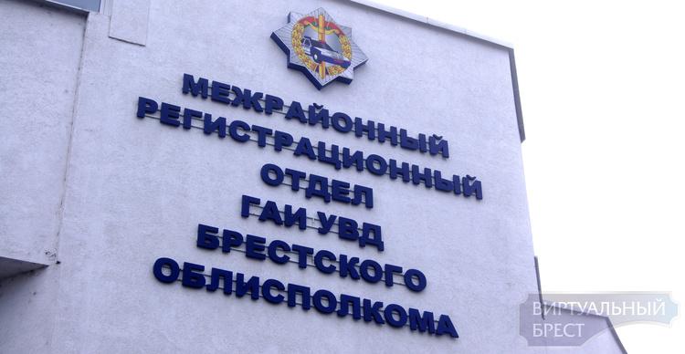 """""""Белгазпромбанк"""" прекращает свою работу в МРЭО ГАИ. Как теперь платить за услуги?"""
