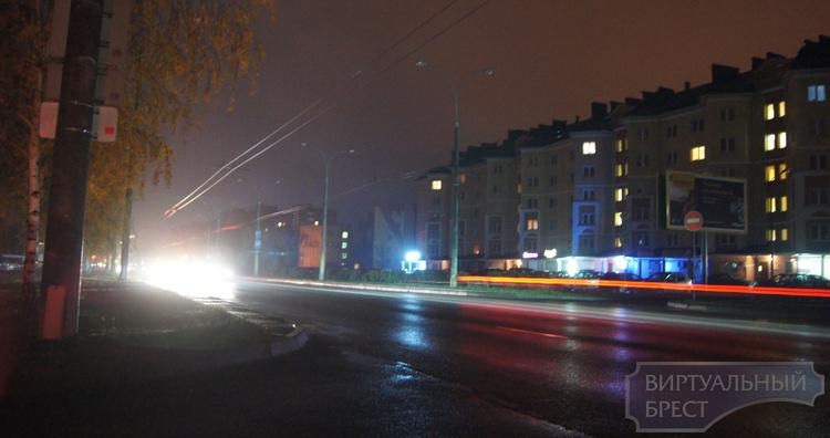 В Бресте прорабатывают варианты экономичного освещения города в ночное время