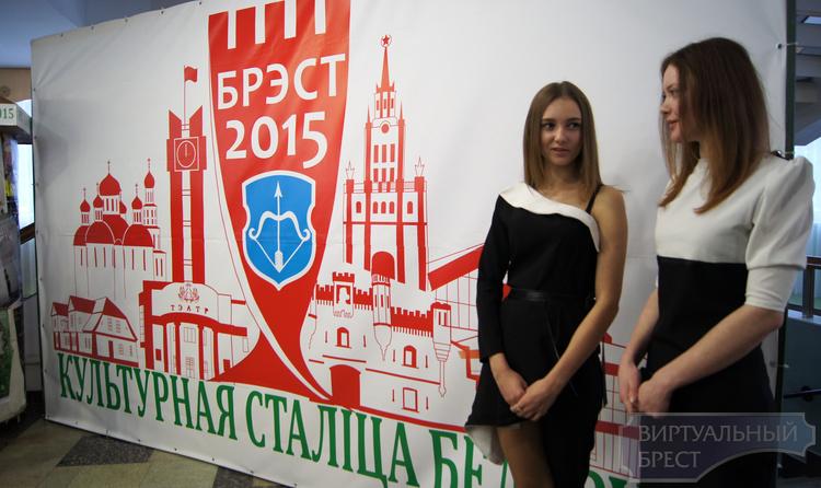 Брест снова будет культурной столицей - на этот раз СНГ