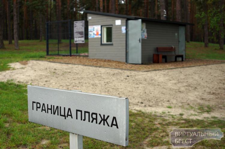 """Курорт """"Озеро Белое"""" появится в Брестском районе"""
