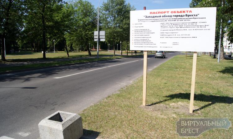 Внимание! С 16 августа закрывается движение на Проспекте Машерова