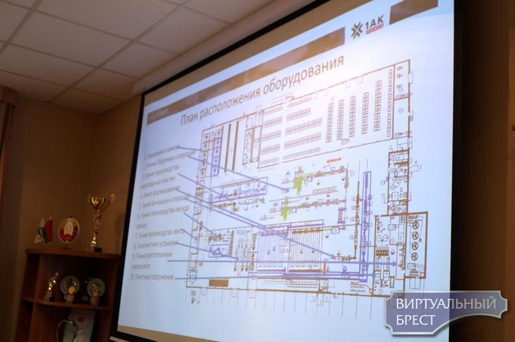 Эксперт Чумаков сделал оценку, достаточно ли отдалено производство АКБ от жилых кварталов?
