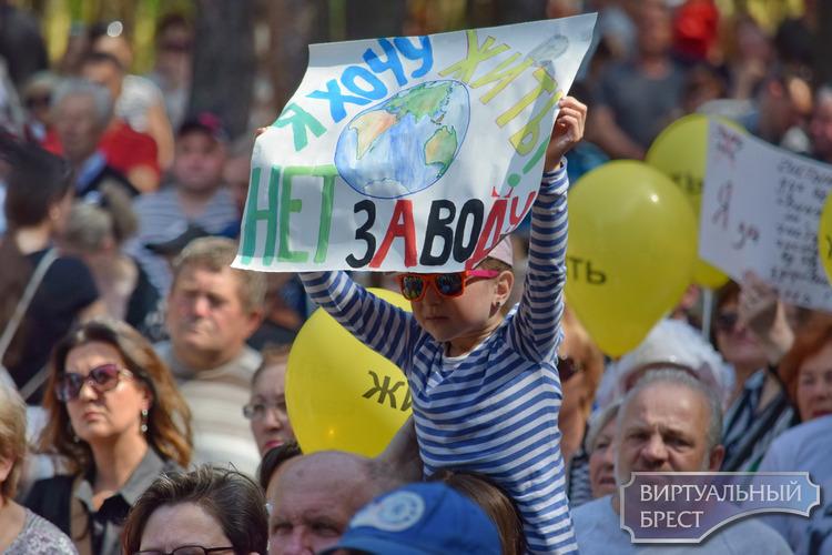Сразу 19 противников завода АКБ предстали перед судом в Бресте