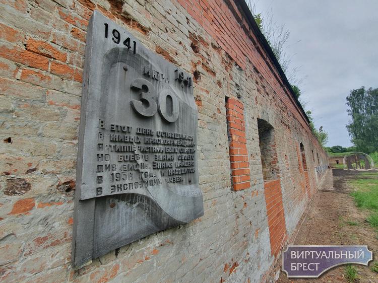 Новая музейная экспозиция в Брестской крепости почти готова к открытию
