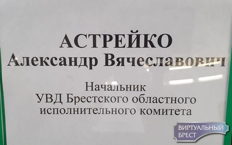 Журналисты обратились к начальнику УВД Брестского облисполкома и требуют извинений