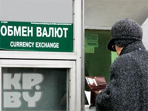 Нацбанк объявил дедолларизацию страны