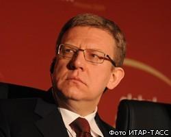 Кудрин: введение единой валюты Беларуси и России откладывается...