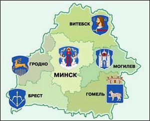 области Беларуси пошли войной друг на друга