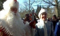 В Беловежской Пуще попрощались до следующей зимы со Снегурочкой